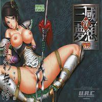 Dynasty Warriors dj - Seisai's Tragedy