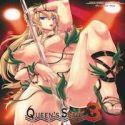 Queen's Blade dj - Queen's Slave