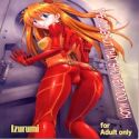 Evangelion dj - The Plugsuit that Showed Too Much