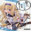 Infinite Stratos dj - I Won't Let Anyone Interfere with My Romantic Comedy [Ecchi]