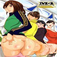 M4 Monster 4