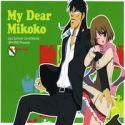 Kaiji dj - My Dear Mikoko