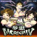 Dynasty Warriors dj - Musou Morochin