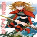 Evangelion dj - Magical Girl Asuka