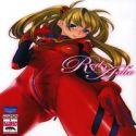 Neon Genesis Evangelion dj - Red Ache