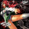 Highschool of the Dead dj - Dawn (or) Highscool Of The Dead