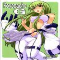 Code Geass dj - PoyoPacho G