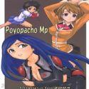 Mai-Hime dj - PoyoPacho MP