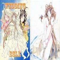 Ah! My Goddess dj - Wedding Bell