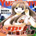 Yuricam - Yurika no Campus Life [Ecchi]