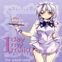 Touhou dj - 1 Day My Maid