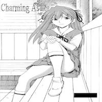 Neon Genesis Evangelion dj - Charming Asuka