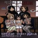 K-ON! dj - Reqiem 5 a Dream