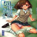 Toaru Majutsu no Index dj - Choudenjihou no Sasoi kata