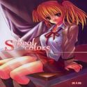 School Rumble dj - School Colors