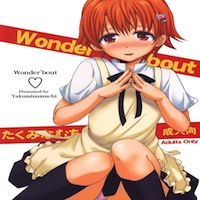 Working!! dj - Wonder Bout