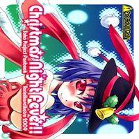 Touhou dj - Christmas Night Fever