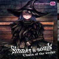 Demon's Souls dj - Arumajibon! Kuro Keikou Sinner's Souls - Chain of the Wedge