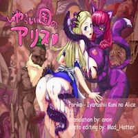 Alice in Wonderland dj - Iyarashii Kuni no Alice