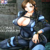 Resident Evil dj - Cobalt Delphinium