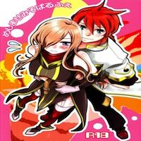 Tales of the Abyss dj - Meshimase Miso Parfait