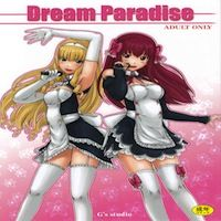 Dream C Club dj - Dream Paradise