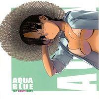To Heart dj - Aqua Blue