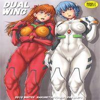 Evangelion dj - Dual Wing