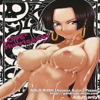One Piece dj - Love Love Hurricane