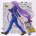 Fate Hollow Ataraxia dj - Ride on Dream