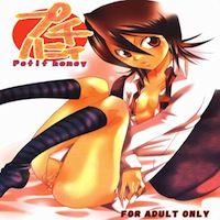 Bleach dj - Petit Honey