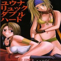Final Fantasy X-2 dj - Yuna Rikku Double Hard