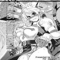 Think, hentai comic ragnarok topic can recommend
