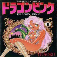Dragon Pink