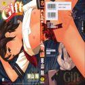 Gift (HIGASHIYAMA Show)