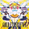 Sailor Moon dj - Gold Experience