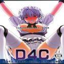 Touhou dj - D4C