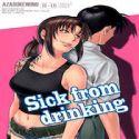 Black Lagoon dj - Sick From Drinking