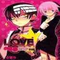 Soul Eater dj - This LOVE 88