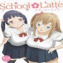School Latte