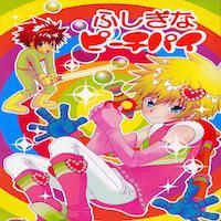 Digimon dj - Fushigi na Peach Pie