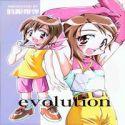 Digimon dj - evolution