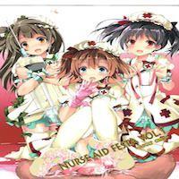 Love Live dj - Nurse Aid Festa