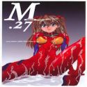 Neon Genesis Evangelion dj - Mantou 27
