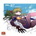 Neon Genesis Evangelion dj - Mantou 37