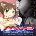 The Idolm@sters dj - Maekawa Miku vs Predator