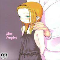 Alice Complex