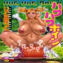 Hug Hug Boing