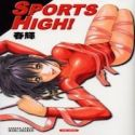Sports High!
