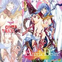 Angelic Desire